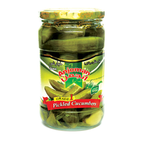 Cucumber Pickles 1500 gr خیارشور⁩⁩