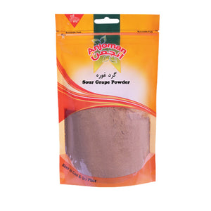 Sour Grape Powder  گرد غوره
