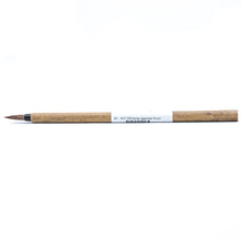 #1 -  NCS 700 Series Japanese Brush