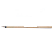 #2 -  NCS 700 Series Japanese Brush