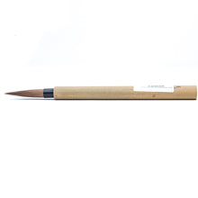 #14 - NCS 700 Series Japanese Brush
