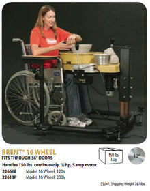 Brent - Model 16 - Wheelchair Accessible - 1/3 HP Ring Cone Drive Wheel with Spash Pan - 120V