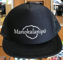 Load image into Gallery viewer, Manolalanipō Trucker