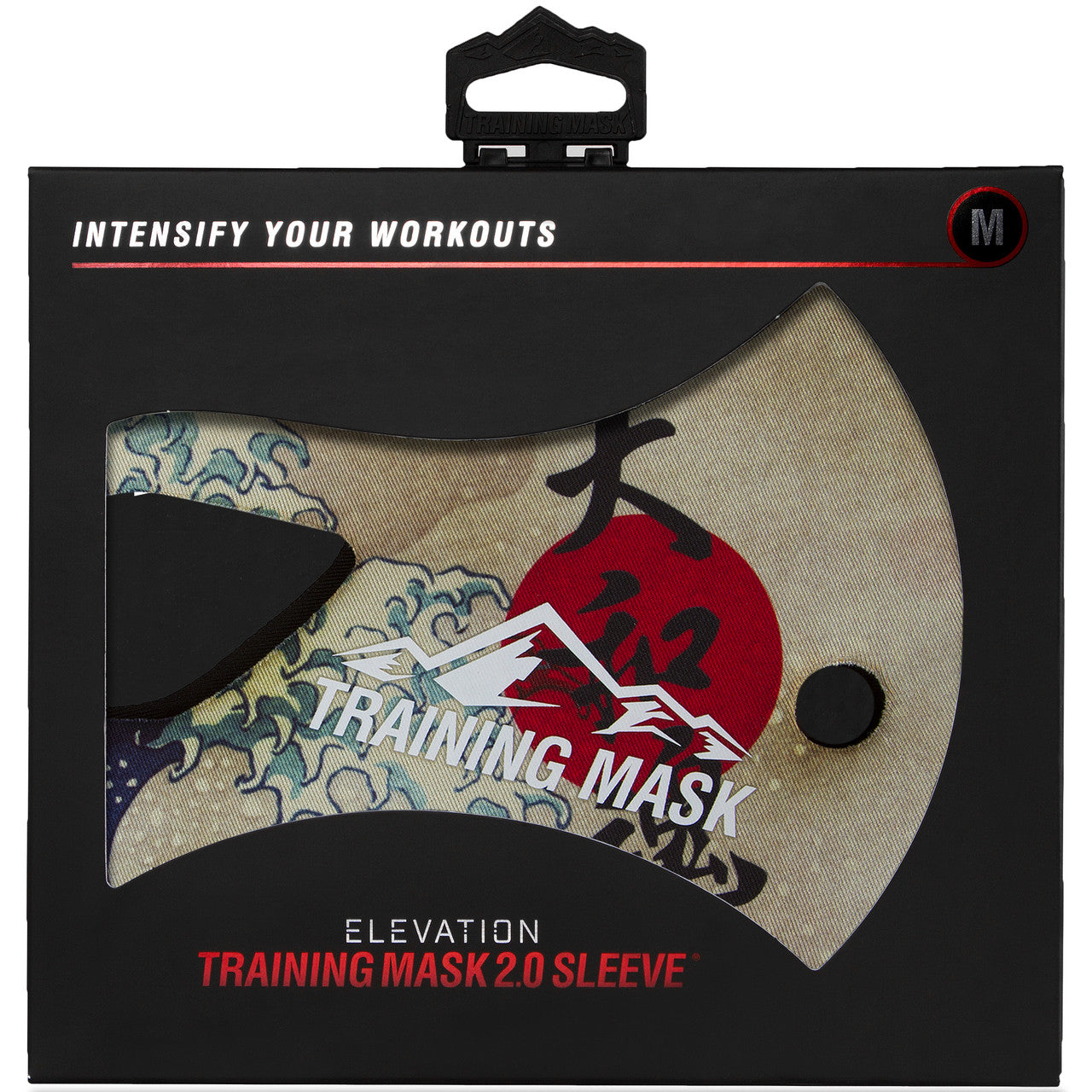 Training Mask 2.0 Japan Wave Sleeve