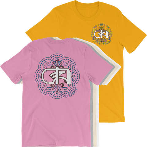 Love in Bengali, 5 Colors Available