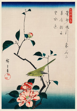 Open image in slideshow, Camellia and the Nightingale