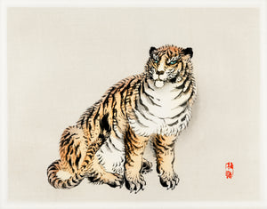Open image in slideshow, Tiger