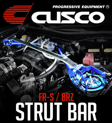 Cusco Type OS Strut Bar With Master Cylinder Stopper - SUBARU (BRZ) - Never Ending Details