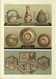 Japanese Porcelain, Plate XVII: George A. Audsley & James Lord Bowes 1875