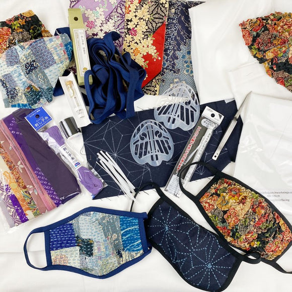 Textile Art Facemask Bundle Make Up to12 New Design Masks: Boro, Sashiko and Shibori masks All Materials and all notions covered in the tutorial: Valued $352 and 44% OFF!
