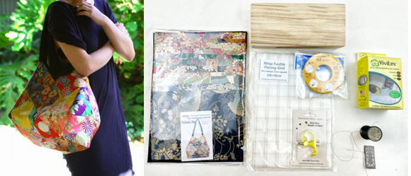 Shikaku Bag Workshop Bundle: Kit and Special Notions used in the video: RRP $216