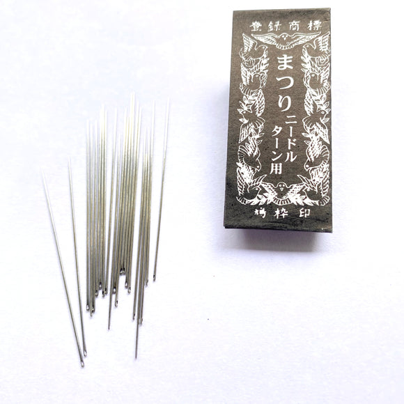 Ninja Slipstitch Needles: Sharpest in Japan!