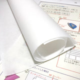 Ninja Super Sticky Double-sided Fusible Web