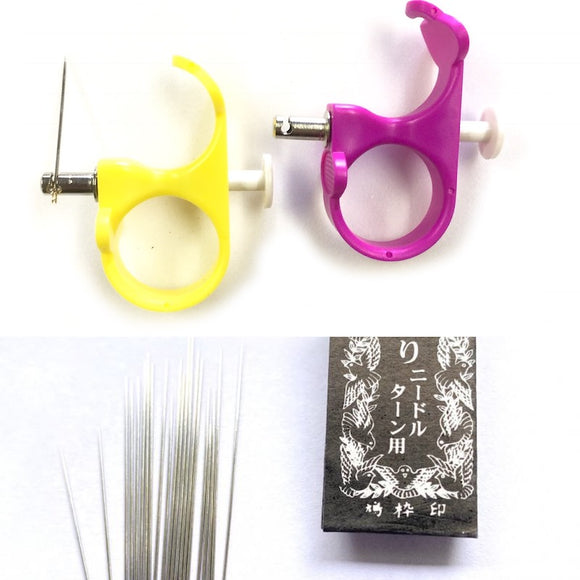 Ninja Ring Needle Grabber and 24sharpest Ninja Slipstitch Needles