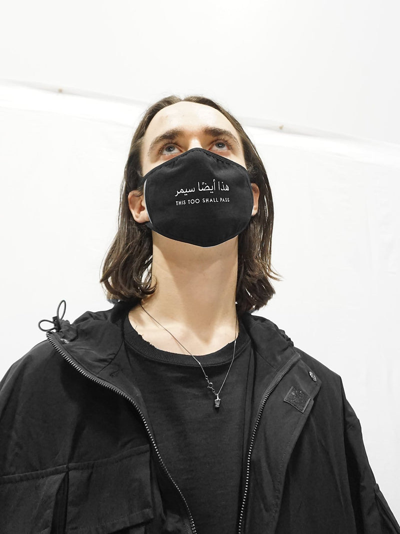 """This Too Shall Pass"" Black Face Mask (4561162207303)"