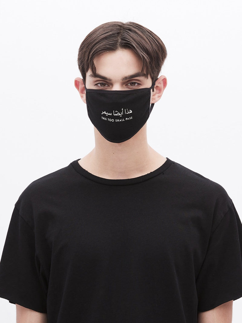 """This Too Shall Pass"" Black Face Mask"