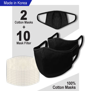 Essential Cotton Mask + Bonus Pads 12 Pack