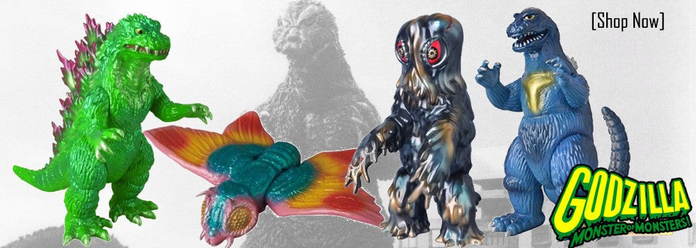 Sofubi Godzilla Vinyl Wars Action Figure