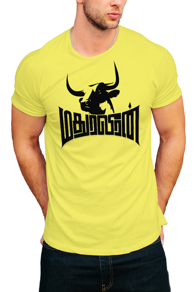 Madura Veeran Men's T-Shirt - Royal Belly