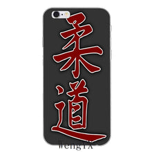 Afbeelding in Gallery-weergave laden, Rusland Jiu Jitsu Judo Slim Silicone Soft Phone Case Voor Samsung Galaxy J1 J2 J3 J5 J7 A3 A5 A7 2015 2016 2017 Core Grand 1 - For Galaxy A3 2015 / jiujitsuJudoA14 - For Galaxy A3 2016 / jiujitsuJudoA14 - For Galaxy A3 2017 / jiujitsuJudoA14 - For Galaxy A5 2015 / jiujitsuJudoA14 - For Galaxy A5 2016 / jiujitsuJudoA14 - For Galaxy A5 2017 / jiujitsuJudoA14 - For Galaxy A7 2015 / jiujitsuJudoA14 - For Galaxy A7 2016 / jiujitsuJudoA14 - For Galaxy A7 2017 / jiujitsuJudoA14 - For Galaxy J1 2016 ...