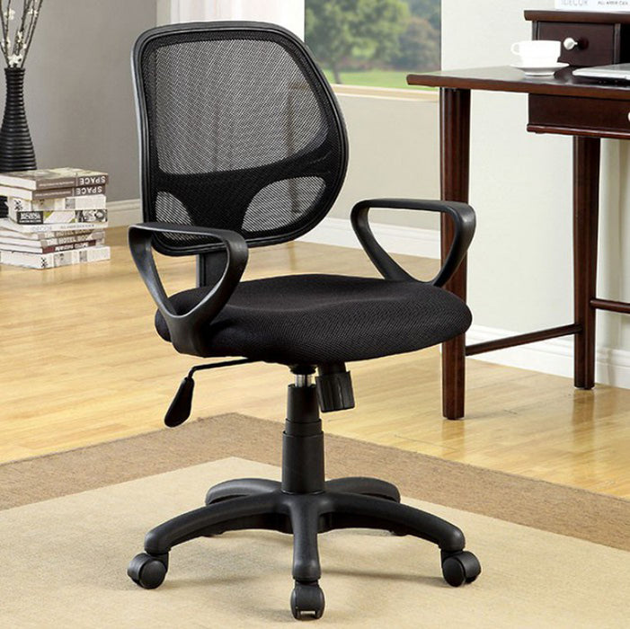 HomeRoots Office Contemporary Style Office Chair, Black