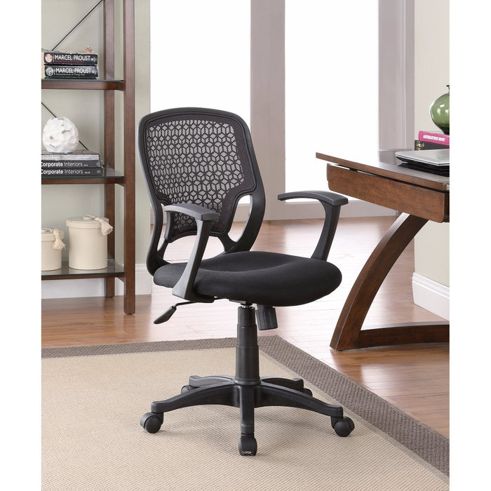 HomeRoots Office Lattice Mesh Operator Chair, Black
