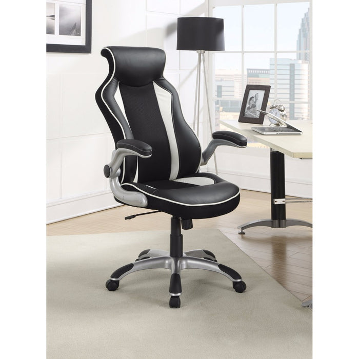 HomeRoots Office Fancy Executive High-Back Leather Chair, Black/White
