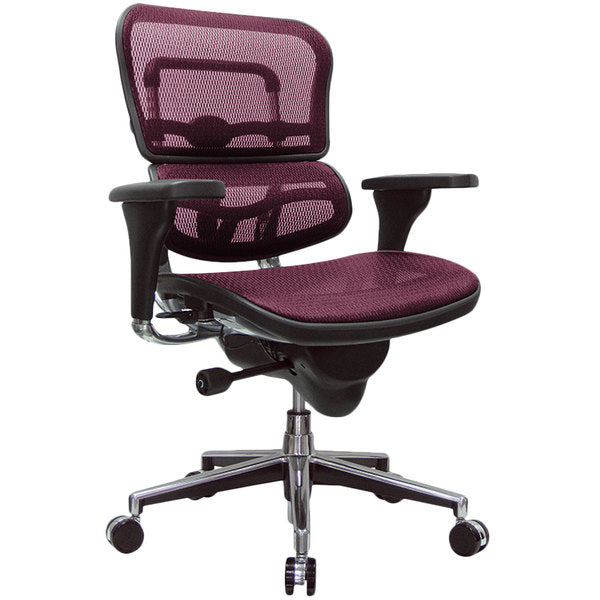 "HomeRoots Office 26.5"" x 29"" x 39.5""  Plum Red Mesh Chair"