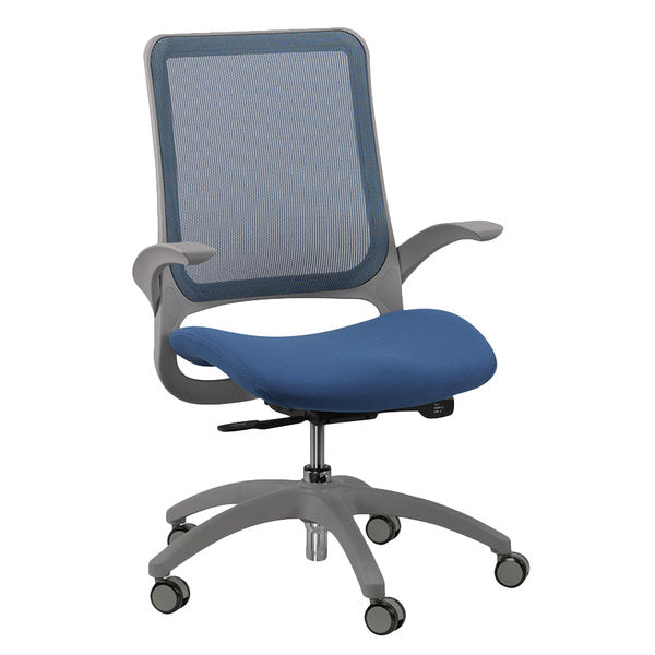 "HomeRoots Office 24.4"" x 22.4"" x 38"" Blue Mesh / Fabric Office Chair"