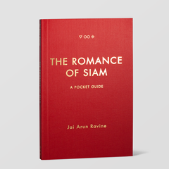 <strong>Jai Arun Ravine</strong> <br />The Romance of Siam