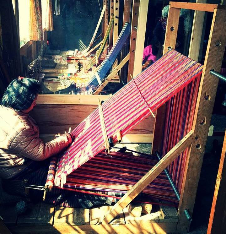 Artisan: Gagyel Lhundrup Weaving Center