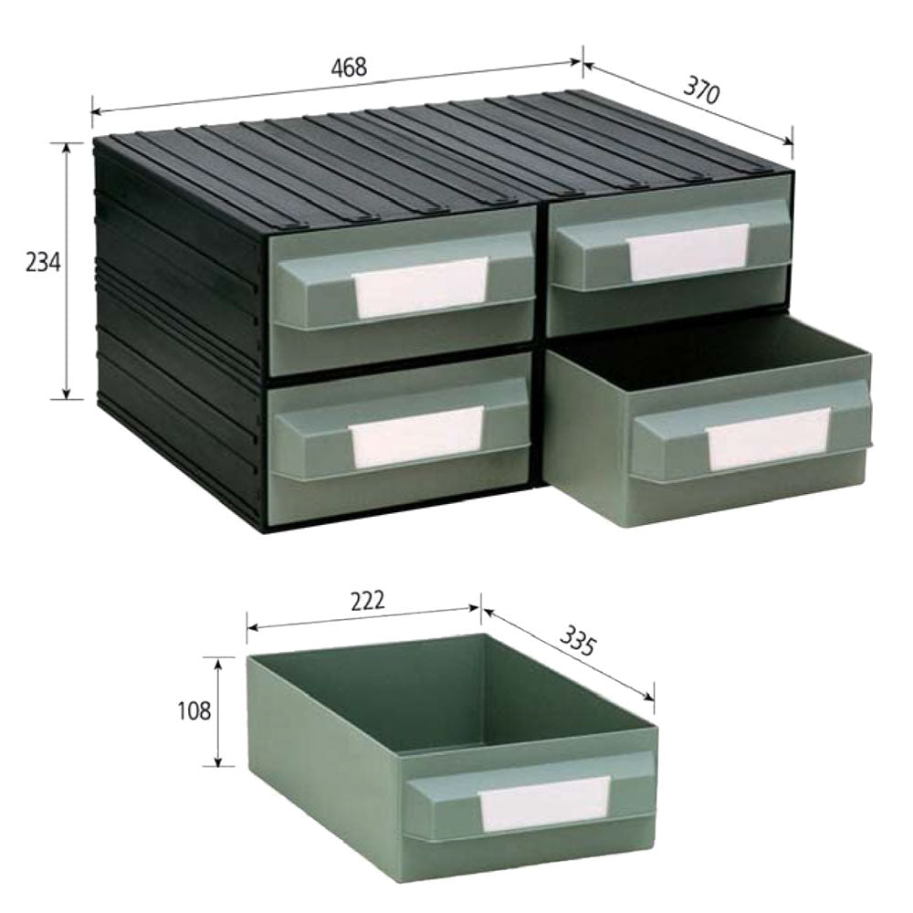 Storage Box Drawer | PUMA208 | Storage Organization | SIM WIN LIANG Singapore
