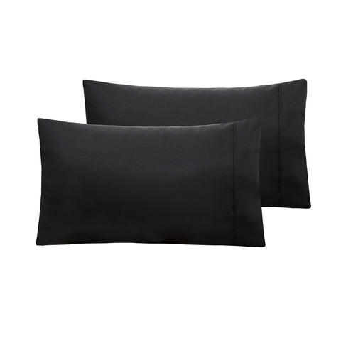 Satin Pillowcase Pair - Baines Manchester