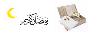 Ramadan products & offers
