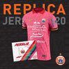 Jersey Replica Away Kit Goalkeeper