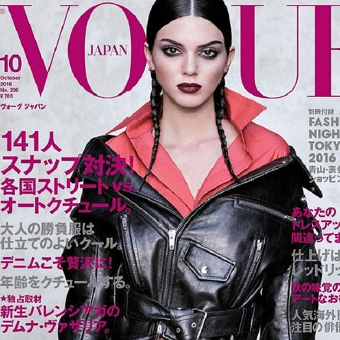 Kendall Jenner's Look on Vogue, Japan