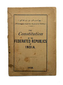 The Constitution of the Federated Republics of India