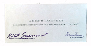 Autograph business card signed 'Cevdet'.