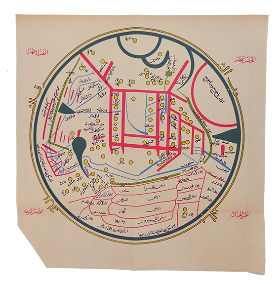 [THE WORLD KASHGÂRÎ SAW: THE FIRST ARABIC WORLD MAP / MAPPAMONDO] [The first printed edition of the Kashgârî's first map in Arabic showing the world added to Diwan al-Lughat al-Turk prepared in 1074 printed firstly in 1917].