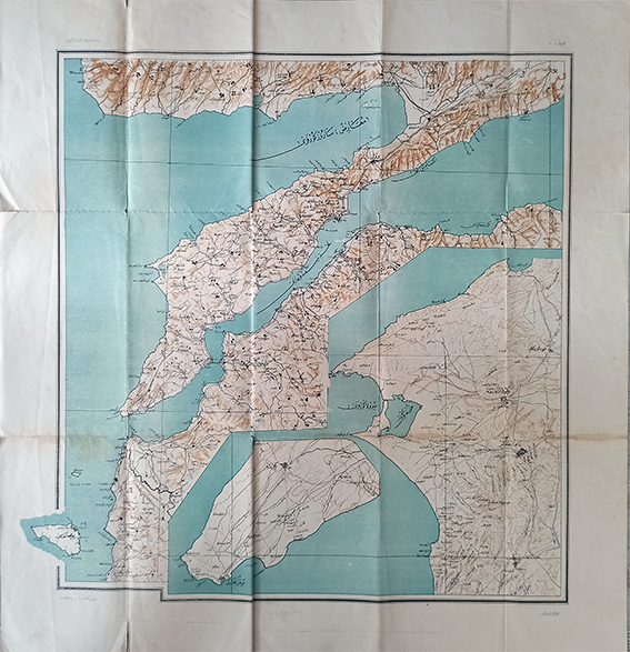 [MAP of HELLESPONT & GALLIPOLI] [Map of Hellespont, Gallipoli Peninsula, Suvla Bay, Seddülbahir and Tenedos].