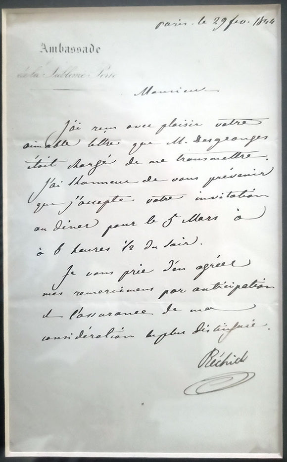 [FATHER OF THE OTTOMAN REFORM / TANZIMAT] Autograph letter signed 'Rechid' with his original engraved portrait.