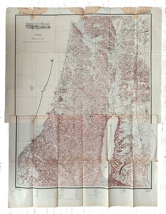 [OTTOMAN MAP of PALESTINE] Filistin haritasi. 2 sheets set.