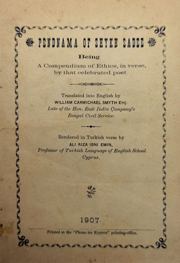 [CYPRUS IMPRINT - THE BOOK OF ADVICES - PERSIAN LITERATURE] Pendnama of Shykh Sadee, being a compendium of ethics, in verse,... Pendnâme-i Şeyh Sadi, ilm-i ahlâktan hûlâsa. Translated into English by William Carmichael Smyth Esq.