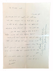 Autograph letter signed 'Ruhi Sel' sent to Turkish painter Celâl Tutant, (1910-1994).