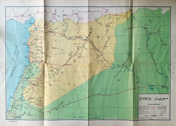 [MAP OF 1960S SYRIA] Sûrîyah = Syria. Prep. by F. Orfali.