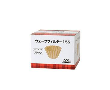 Kalita Wave 155 Unbleached Filters Pack of 50
