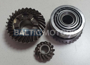 Gear set Mercury / Mariner 30 - 125 HP (3 & 4-CYL.) 4 & 2 Stroke, 43-859472A3; 43-44484; 43-850034T