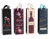 12-Pack Wine Gift Paper Bags - GeorgiaBags