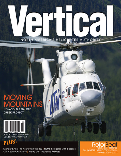 Vertical - August/September 2007 (V6I4)