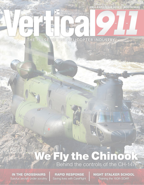 Vertical 911 - Winter 2016 (HAI)